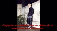приятелката на Казанова -3-