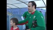 Бербатов с повиквателна за националния отбор