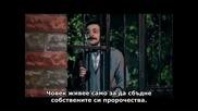 Безмълвните - Suskunlar - 7 epizod - 2 fragman - bg sub