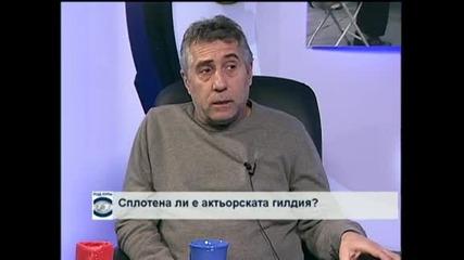 Христо Мутафчиев и Валентин Танев в навечерието на 2014 година