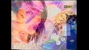 Глория - Илюзия(реклама) - By Planetcho