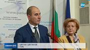 Депутатите от ВОЛЯ осигуриха кворума в пленарна зала (ВИДЕО)