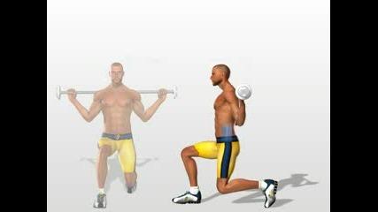 Напади упражнение за задна част на бедрото