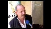Турците И Циганите В България