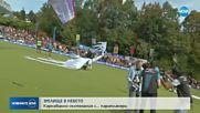 ЗРЕЛИЩЕ В НЕБЕТО: Карнавално състезание с парапланери