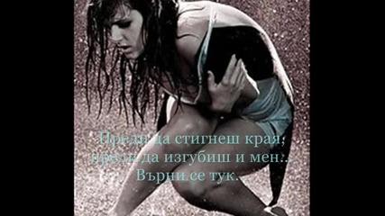 превод Димитрис Паридис -върни Се-gyrna