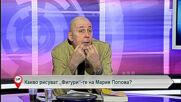 """Какво рисуват """"Фигури""""-те на Мария Попова?"""