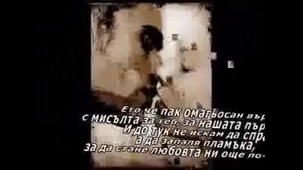 Pepone Feat. Magi - С Мен Бъди