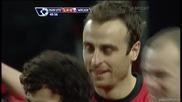 Манчестър Юнайтед 4:0 Уигън ( Бербатов )