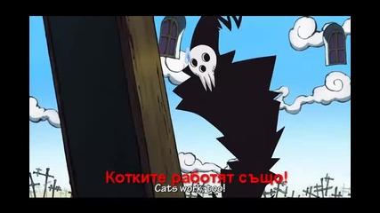 Soul Eater epizod 1 hq [bg sub] (funny)