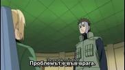 Naruto Shippuuden 94 Bg Sub Високо Качество
