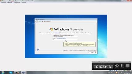Инсталиране на Windows 7 (за слаби компютри)