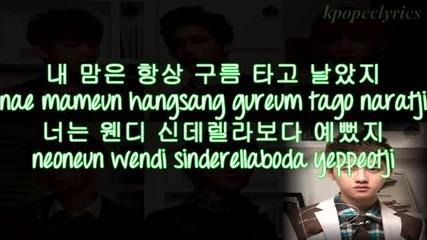 Exo - Peter Pan