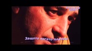 Vasilis Karras & Master Tempo - Edo Gia Sena