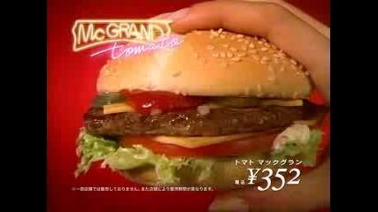 Реклама на Mc Donalds.. гладни ли сте?