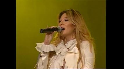 Cеcа - Jа Jоs Spаvаm Live Concert 2006 [high Quality]