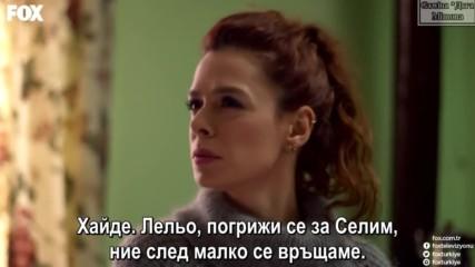 Ask Yeniden/ Отново любов - Епизод 40, част 4, Бгсубс