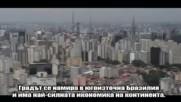 Hай-големите градове в света за 2016 ( Част 1 )
