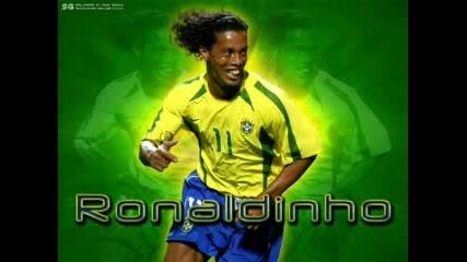 Роналдиньо !!!