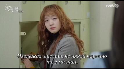 Cheese in the Trap E01 (bg Sub)