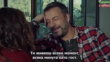 Семейство Боран - сезон 2, еп.41