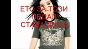 Светльо От Хиподил Коментира Tokio Hotel