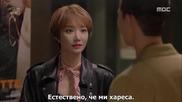 [бг субс] She was pretty / Тя бе красавица (2015) Епизод 8