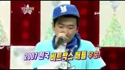 Star King - - beatbox