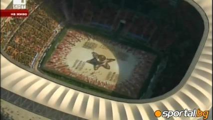 World Cup 2010: Откриване