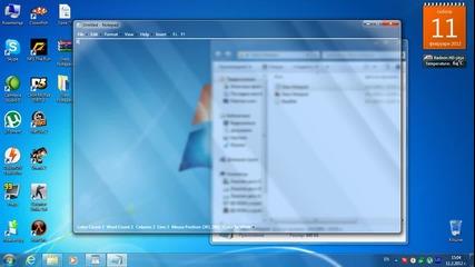 Как да си направим прозрачен Notepad