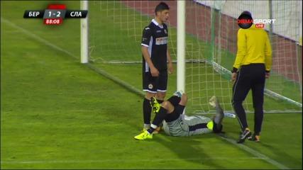 Атанас Зехиров върна един гол за Берое срещу Славия