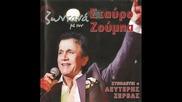 Stauros Zompas -ta Xanapas