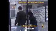 Господари На Ефира - Бясни Цигани Vs Репортер