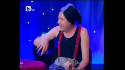 Комиците Провален Скеч