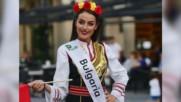 Българските кралици на красотата през 2016-та