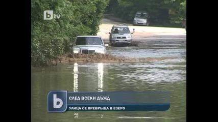 Улица във Варна се превърна в непроходимо езеро - 04.06.2012