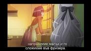 [bg subs] Karin - 20 Високо качествo