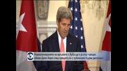 Нормализирането на връзките в Куба ще е дълъг процес, обяви Джон Кери след разговор с кубинския външен министър Бруно Родригес