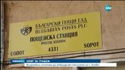 Въоръжени опитаха да откраднат пенсиите на с. Анево