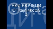 qki ku4eci 2010