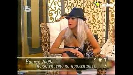 [exc.] Андреа говори в предаването Огледала за бала си !