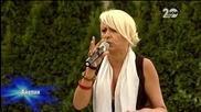 X Factor Bulgaria (14.10.2014г.) - част 3