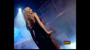 Соня Немска Свалячи Нежна Е Ноща 2006
