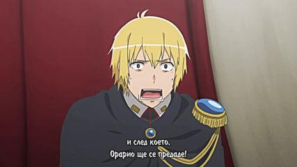 Dungeon ni Deai wo Motomeru no wa Machigatteiru Darou ka? s2 - 11 [ B G ] ᴴᴰ