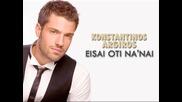 Konstantinos Argiros - Eisai oti na nai (new greek 2010)