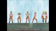 Naruto Shippuuden 74 [bg Sub] Високо Качество