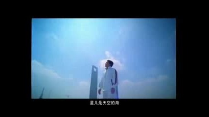 Jackie Chan - City