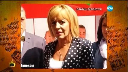 До къде стигна Мая Манолова в преспите - Господари на ефира (18.03.2015)