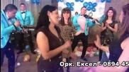 Кючеци - ork.eksel - S i s t i n a