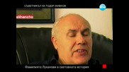 Архивите са Живи - Тодор Живков - Отечествен Фронт 22.09.12 Част 2/2